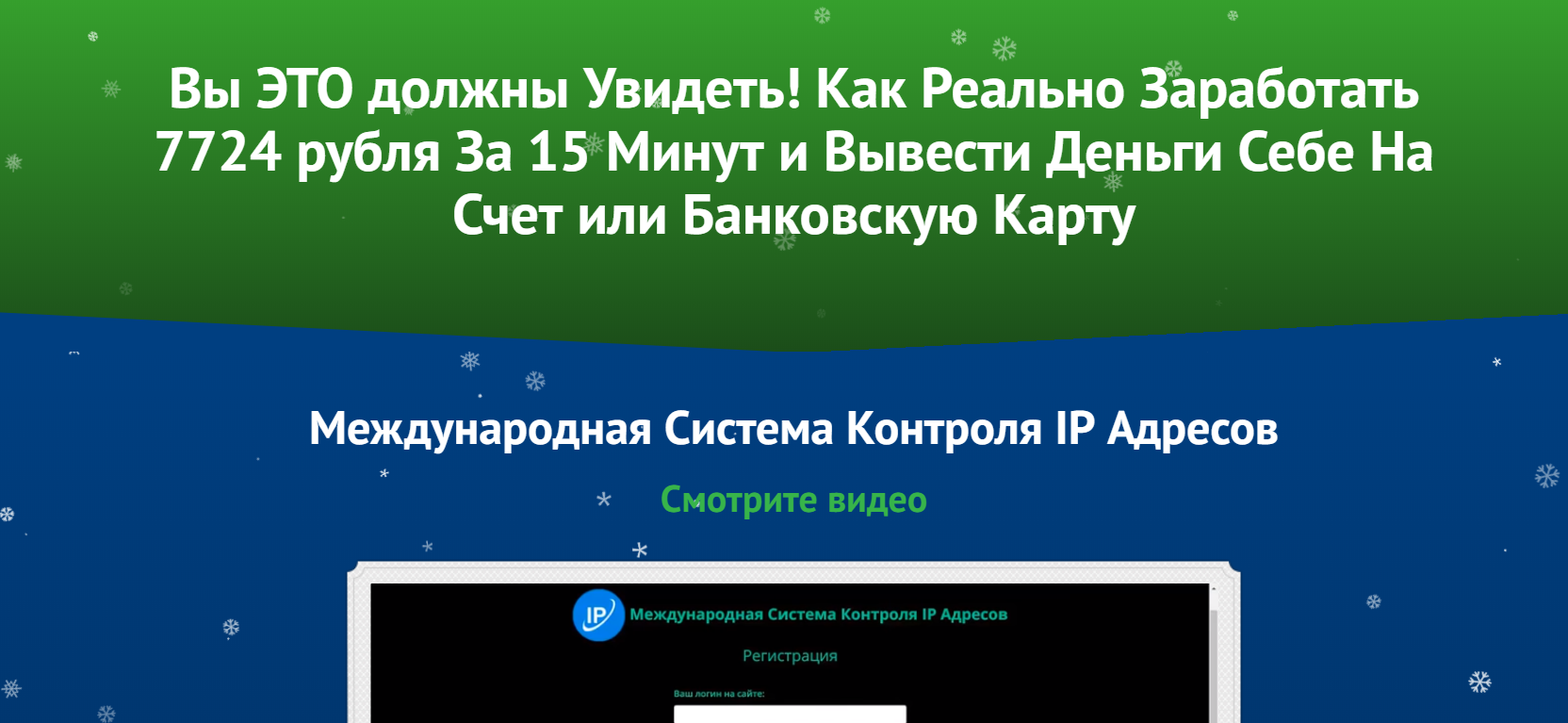 http://telegra.ph/file/d3ab703741d7870d0a706.png