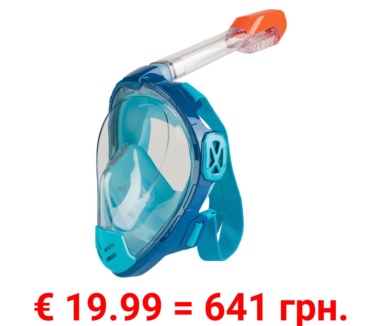 CRIVIT® Schnorchelmaske, mit 180°-Sichtfeld