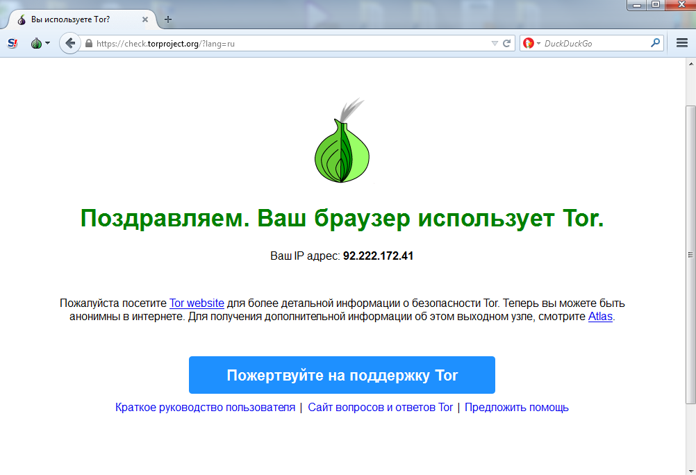 Onion сайты в тор браузере hyrda как установить adobe flash player в tor browser hyrda