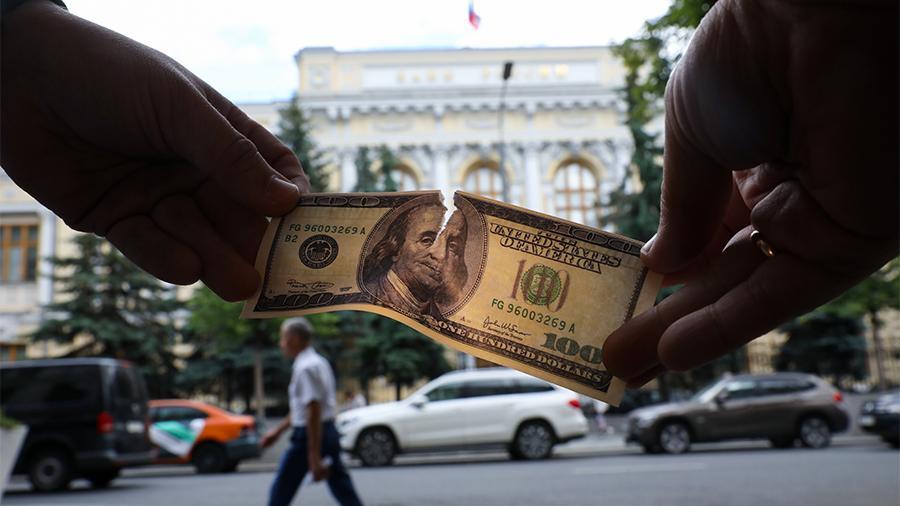 Фонд национального благосостояния России избавляется от долларов - шок!