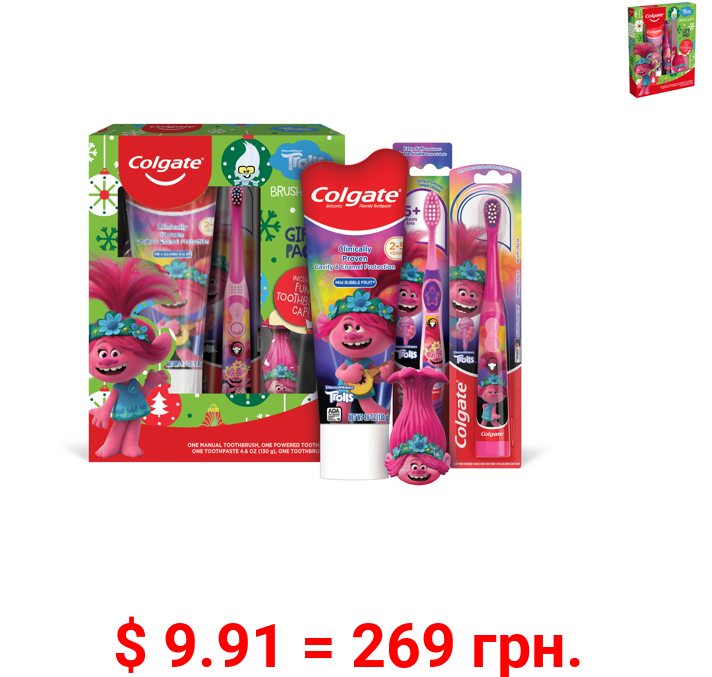 Colgate Kids Toothpaste, Manual and Battery Kids Toothbrushes with Toothbrush Cover Gift Set, Trolls, 4 Pc