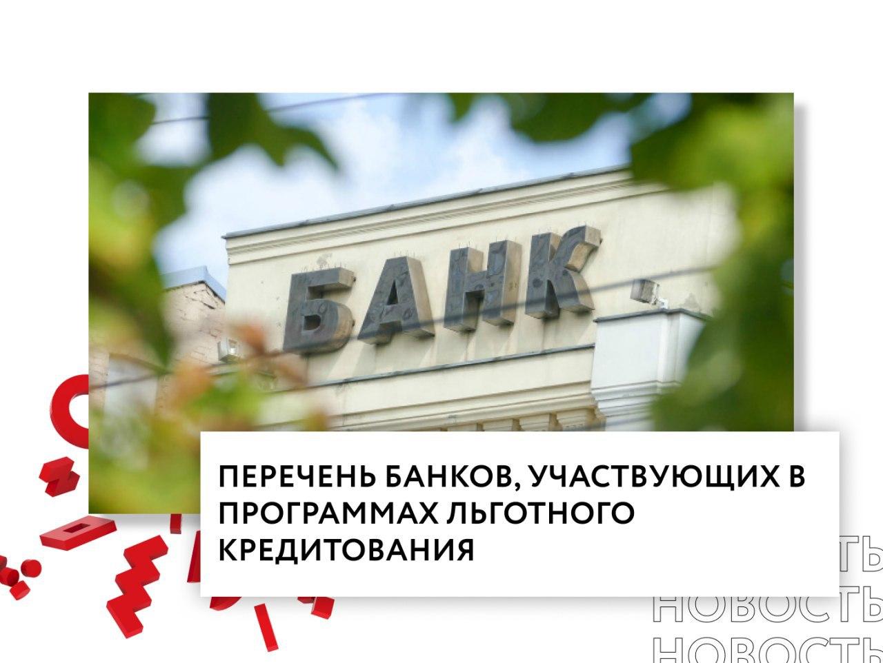 займы и кредиты субъектов федерации