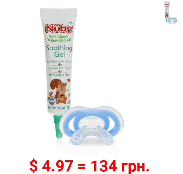 Nuby All Natural Soothing Gel Bonus Pack, 0.53 Oz.