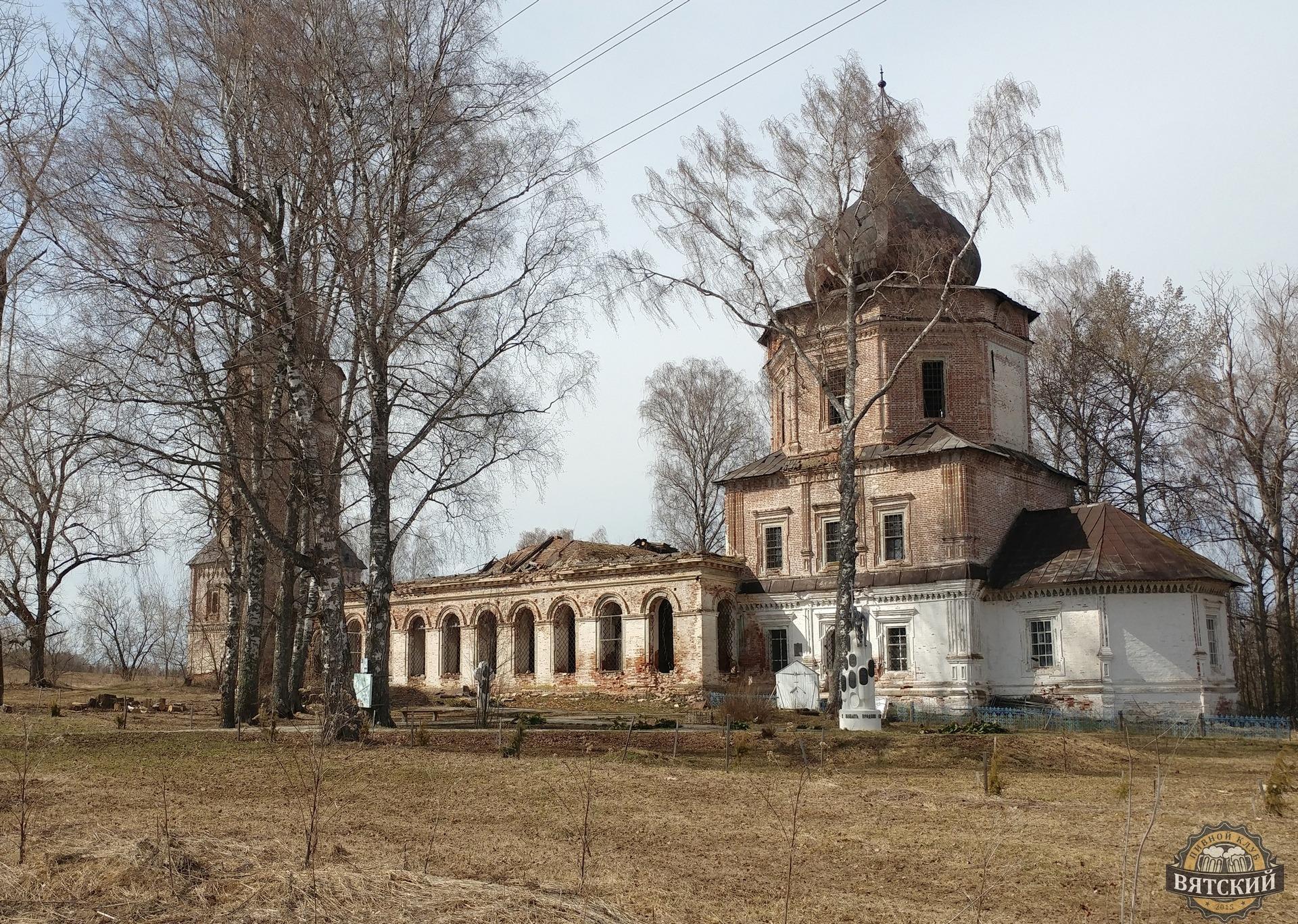 Спасская церковь. Вид с дороги.
