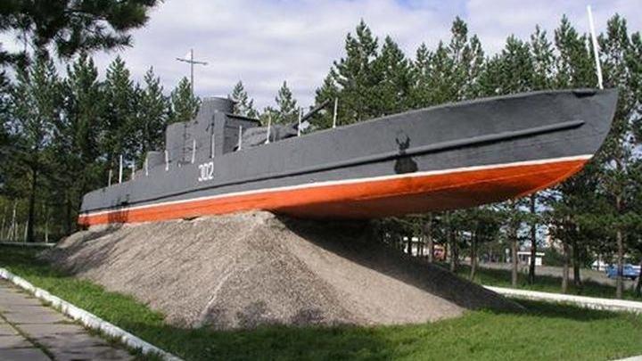 Мемориал морякам – амурцам