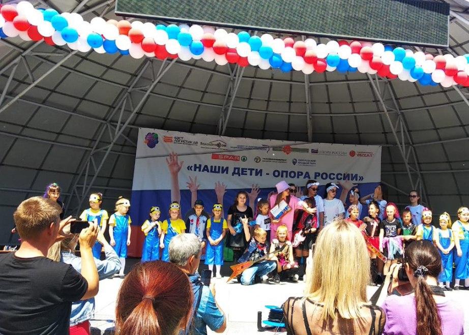 Праздник «Наши дети - Опора России» собрал сотни горожан