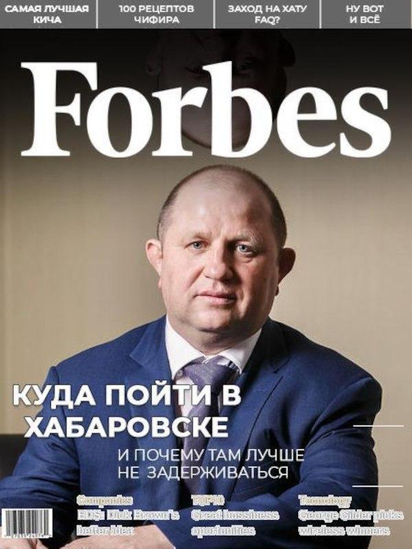 В Хабаровске задержали самого богатого депутата России