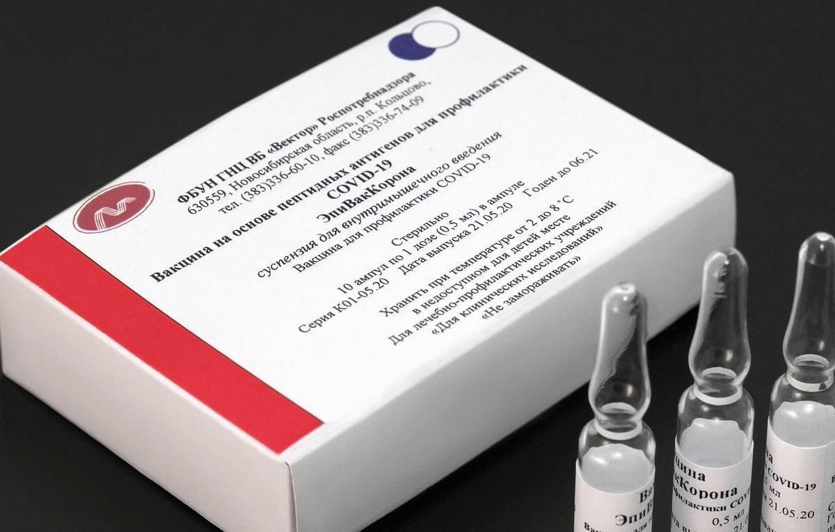 Путин объявил о регистрации в России второй вакцины от COVID-19