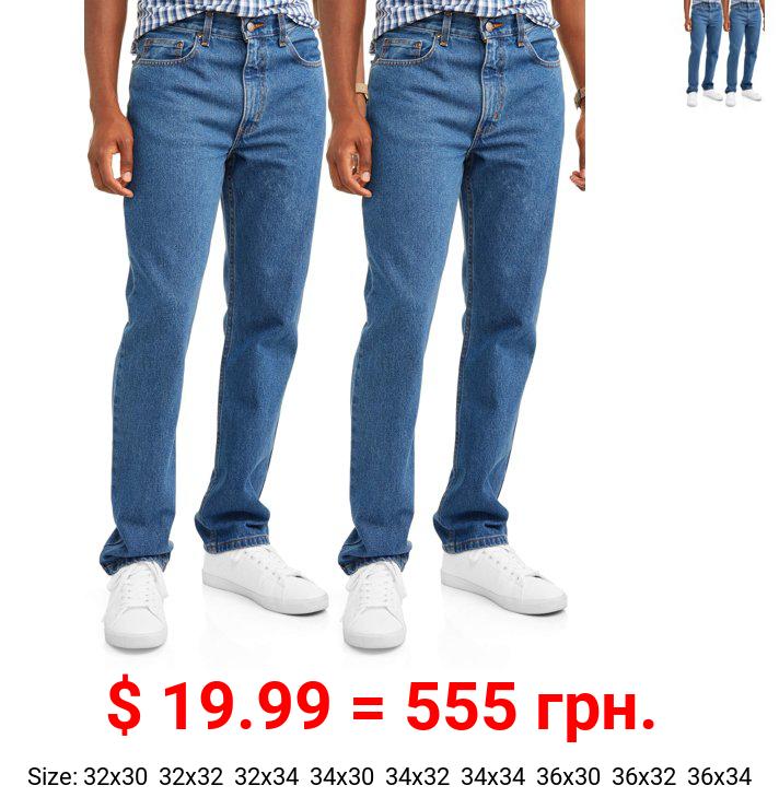 George Men's 2 Pack Bundle Regular Fit Jeans
