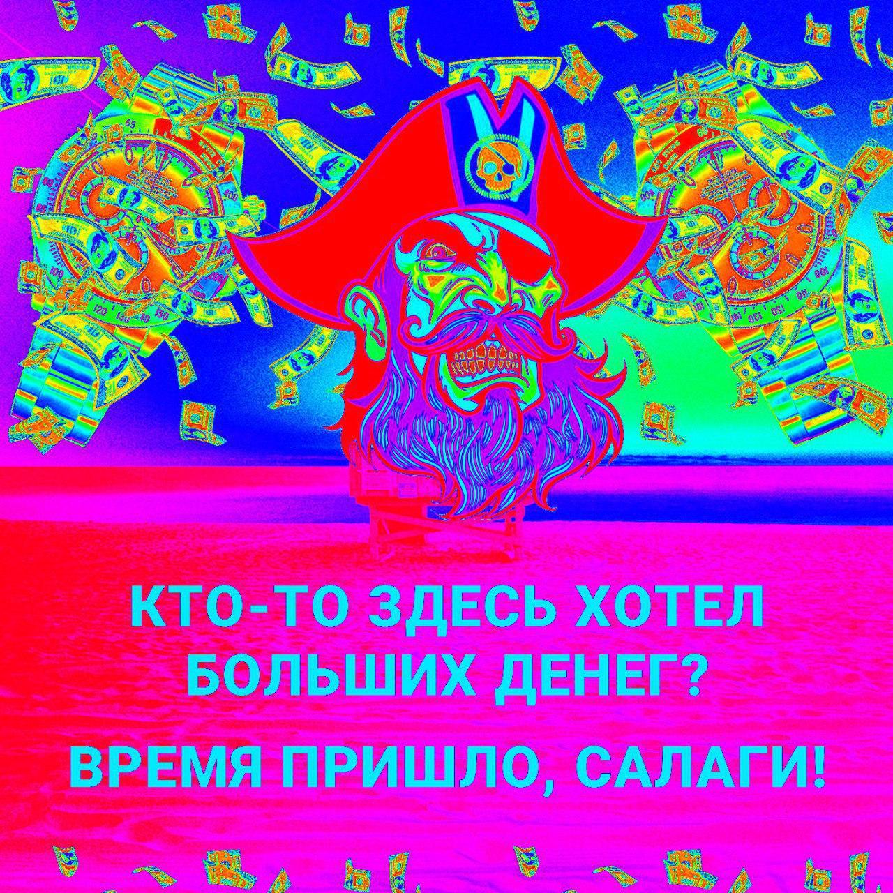 Динамо цска 30 сентября