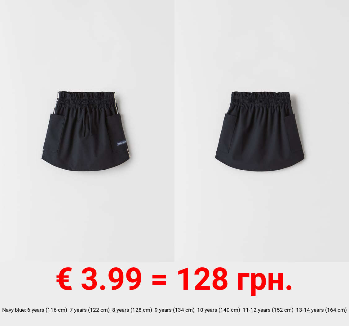 SPORTY SKIRT WITH PIPING
