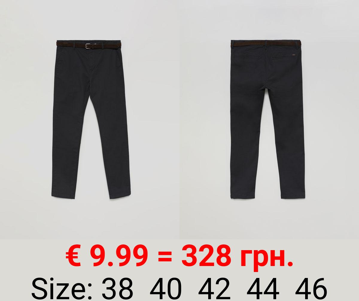 Micro print chino trousers