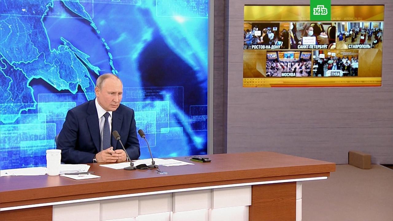 Путин высказался о деле Фургала