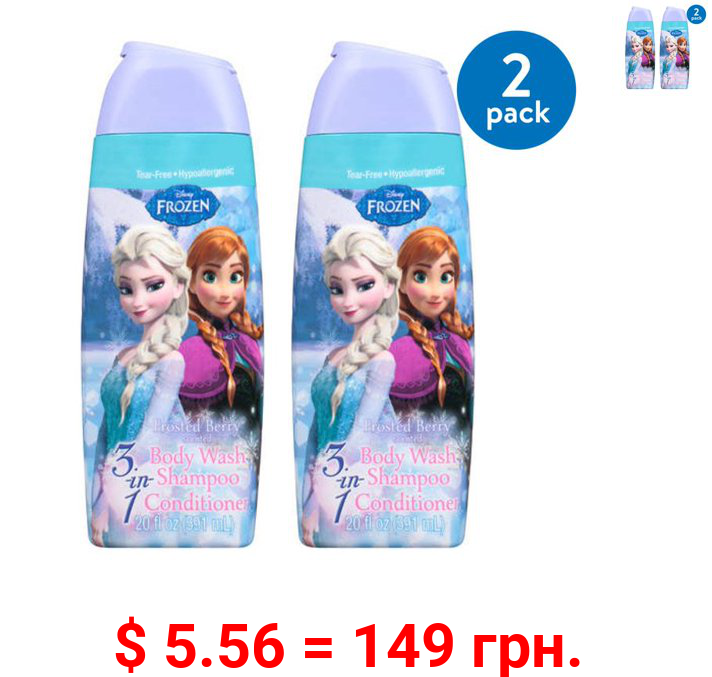 (2 Pack) Disney Frozen 3-in-1 Body Wash Shampoo Conditioner Frosted Berry Scent, 20.0 FL OZ