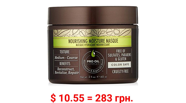 Nourishing Moisture Hair Masque By Macadamia - 2 Oz Hair Masque