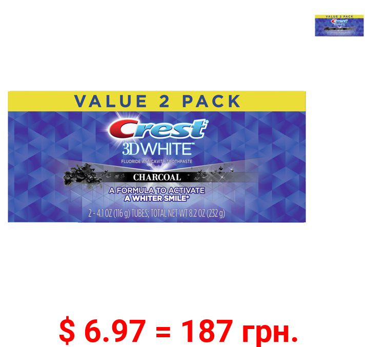 Crest 3D White, Charcoal Whitening Toothpaste, 4.1 oz, Pack of 2