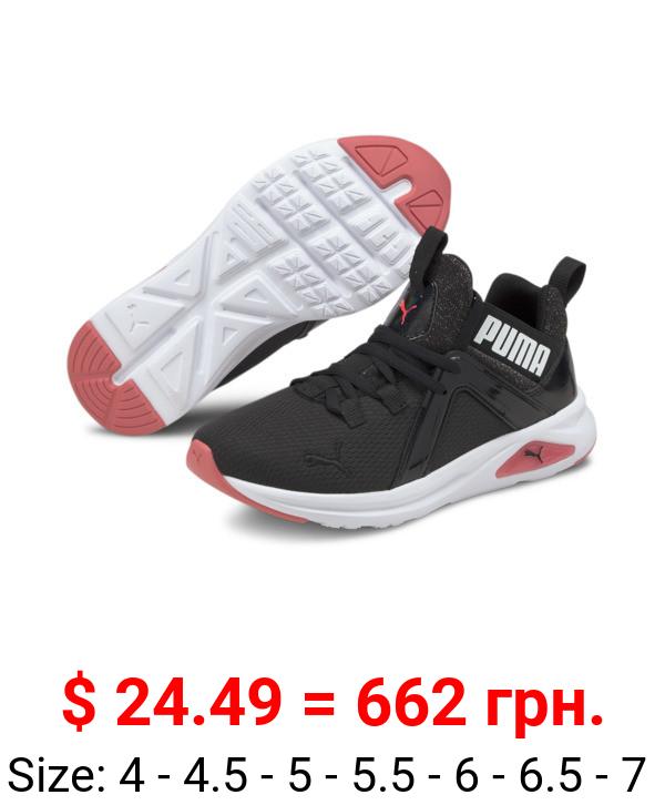 Enzo 2 Sparkle Sneakers JR