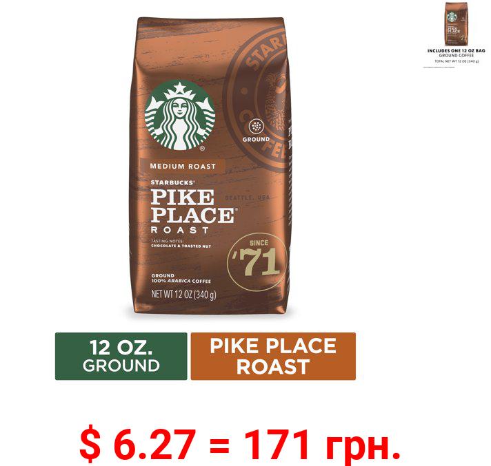 Starbucks Medium Roast Ground Coffee — Pike Place Roast — 100% Arabica — 1 bag (12 oz.)