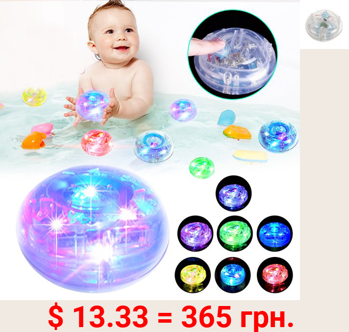 Kids Baby Bath Toys Shower Time Tub Toys LED Lamp Light Up Colorful Changing New Year's Gift