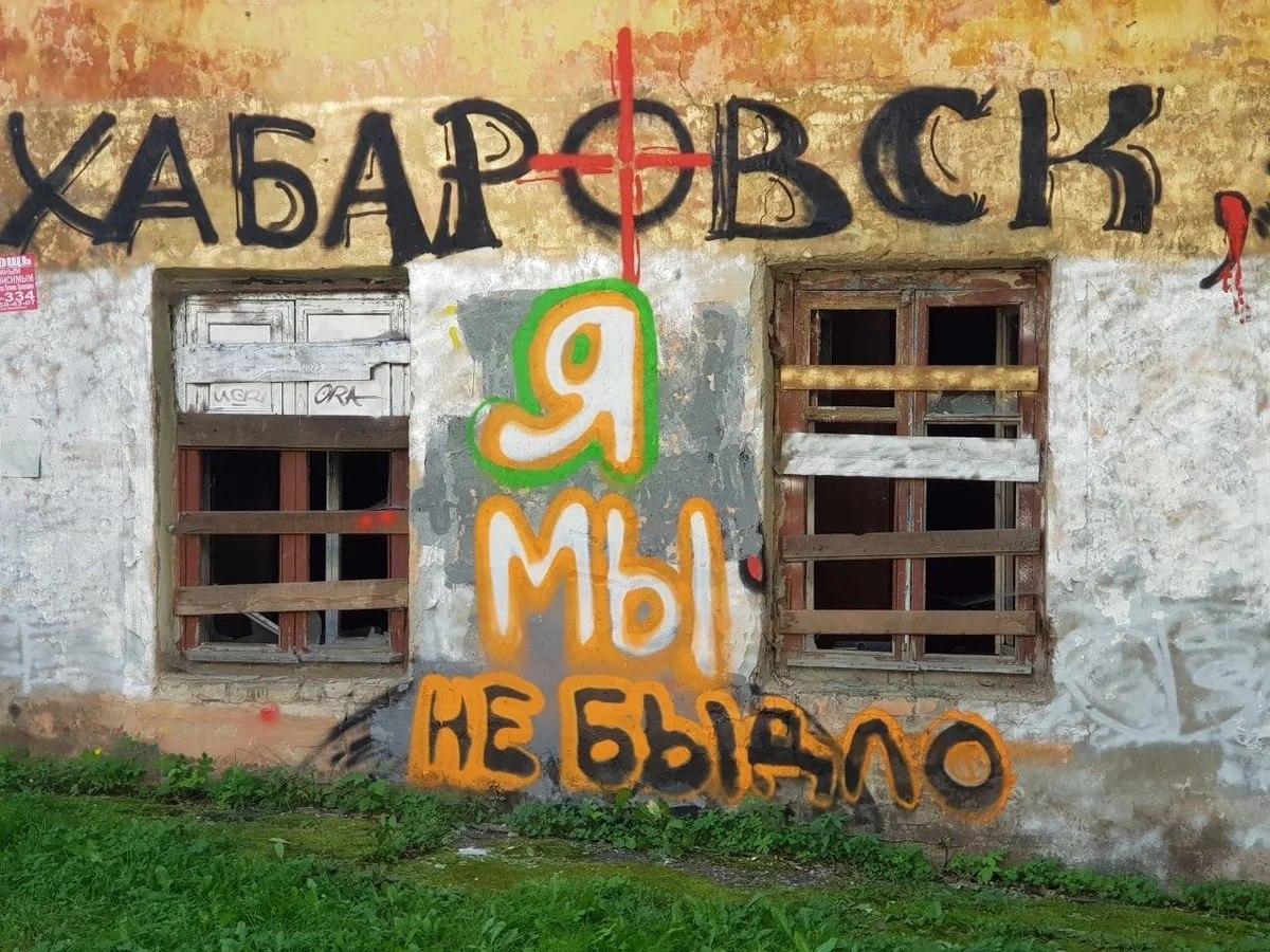 Хабаровск оказался на 44 месте по уровню IQ