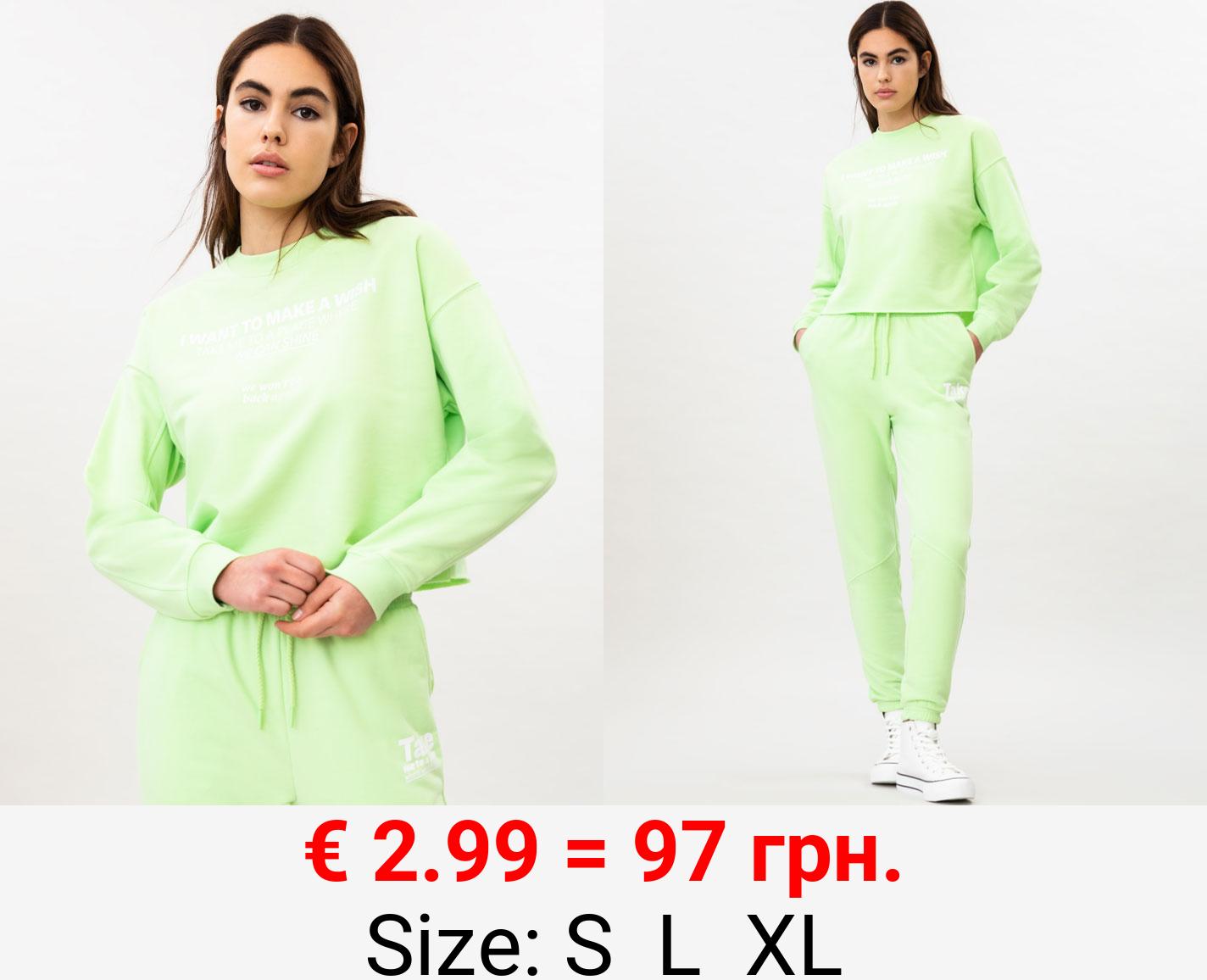 Printed tracksuit sweatshirt