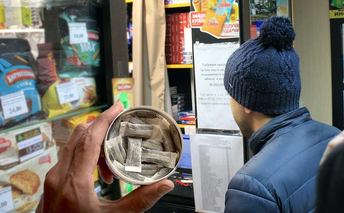 Акция по профилактике употребления снюса и наркотиков прошла в Хабаровске