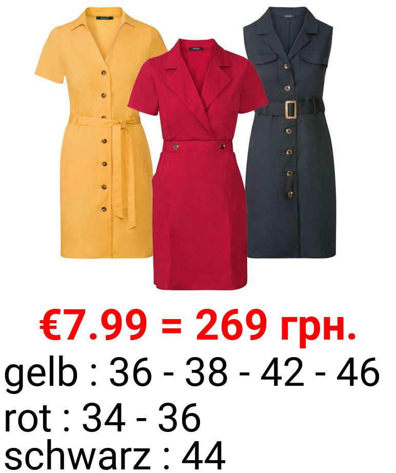 ESMARA® Kleid Damen, mit V-Ausschnitt und Reverskragen