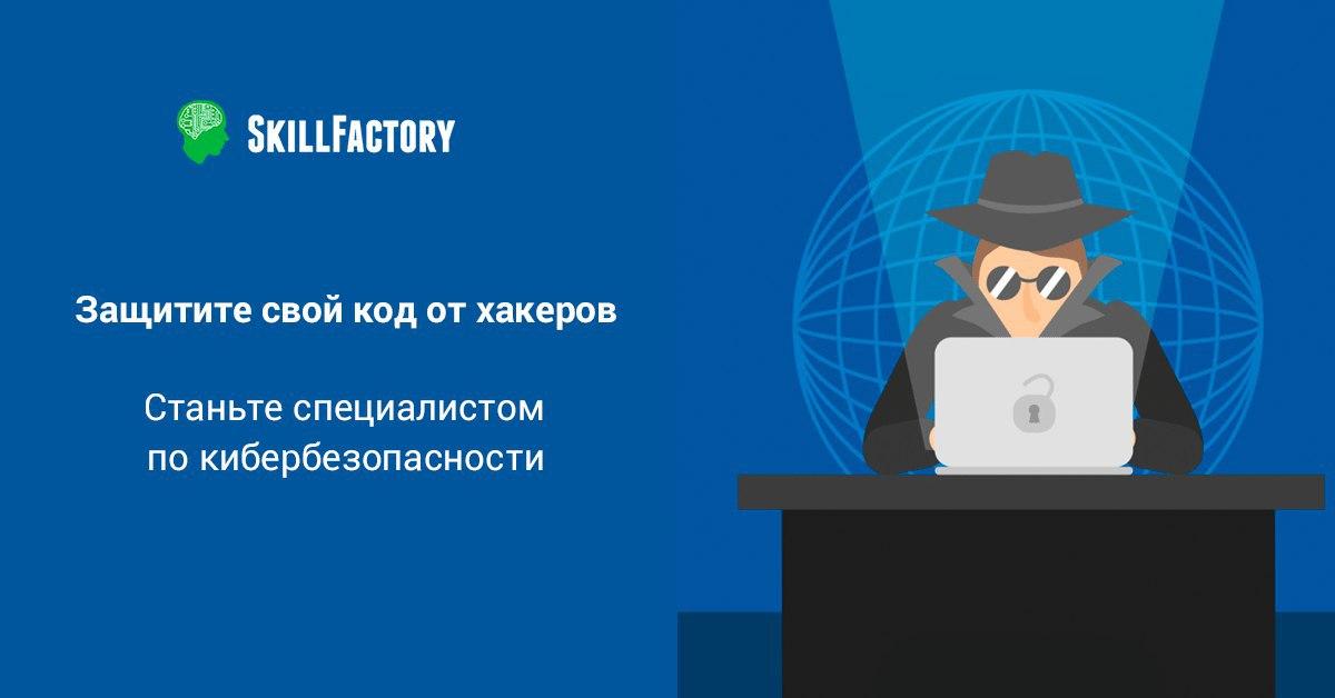 Форум рампа в браузере тор гидра тор браузер скачать бесплатно на русском для компьютера