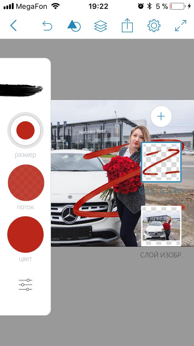 старые кейсы, приложение чтобы делать мазки на фото праздник следует