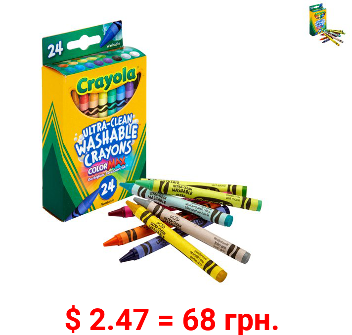 Crayola Washable Crayons, Assorted Colors, 24 Count