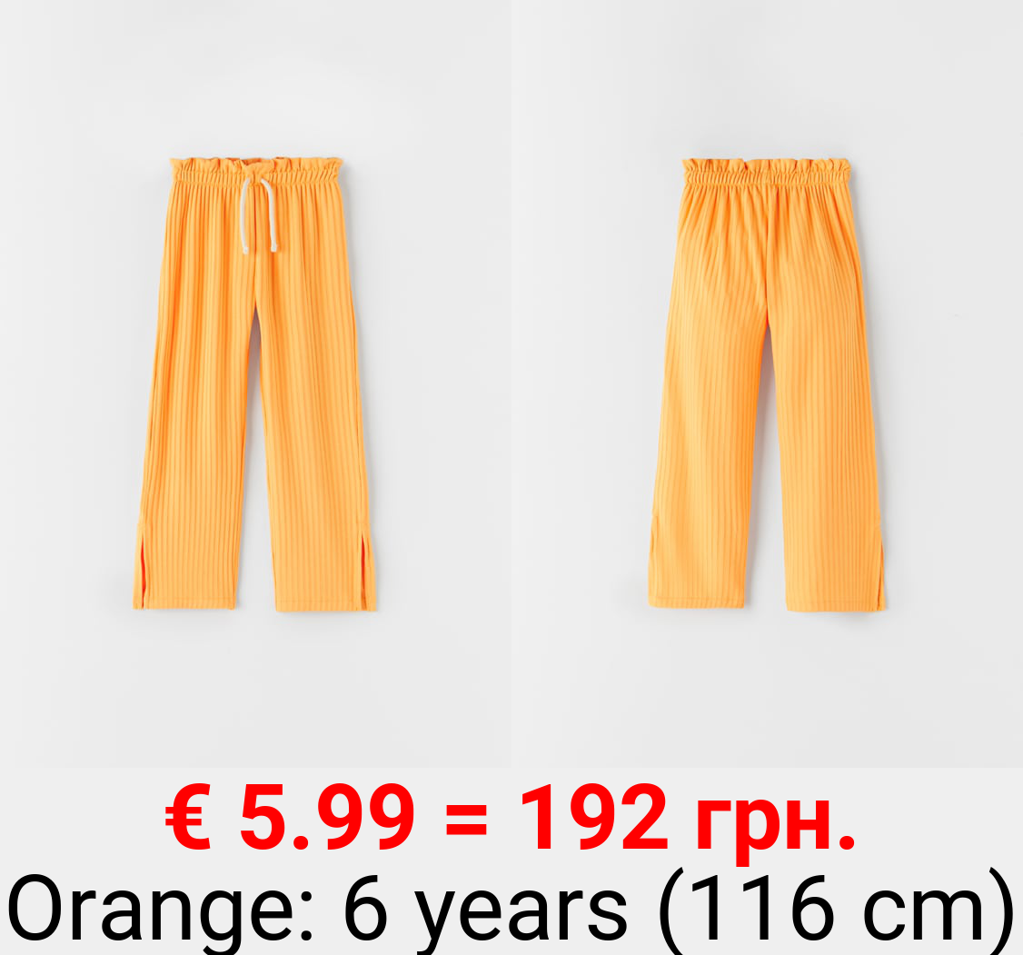RIBBED TROUSERS WITH SPLIT HEMS