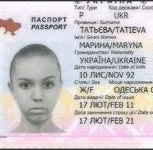 Марина Татьева - известная СККА в определенных кругах 22