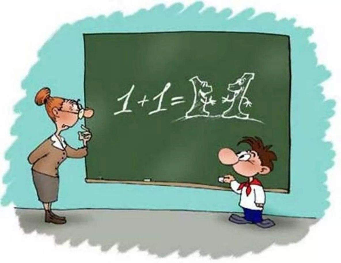 Смешные рисунки про класс