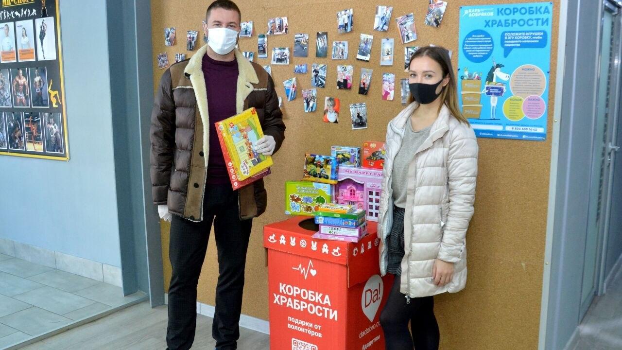 Игрушки для больных детей собирают в Хабаровске