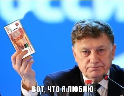 Почему Макаров не хочет идти в Госдуму