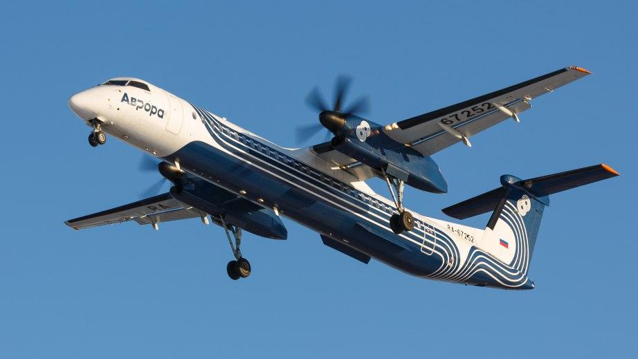 Полеты из Хабаровска в Якутск запускает «Аврора»