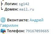 Мария Зимина (Гаврилина) - шкура уже замужем 36