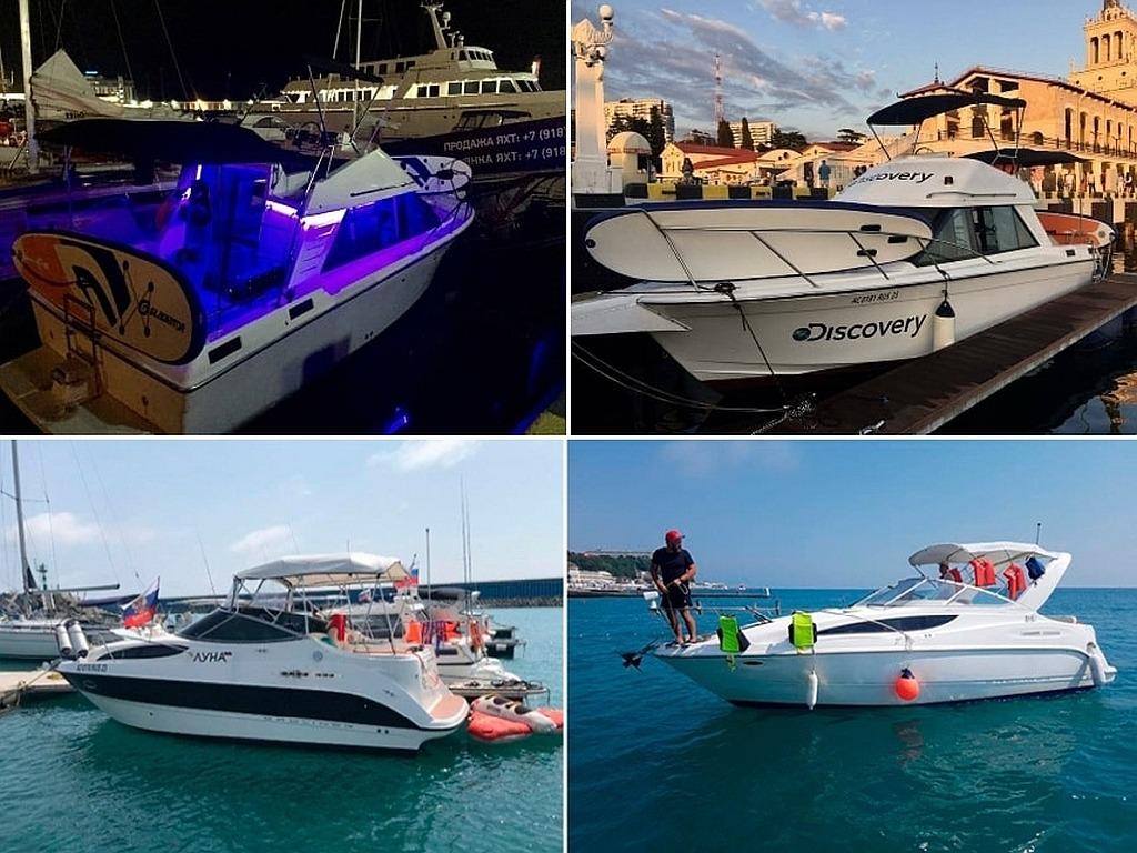 Отдыхающим на море в Сочи напомнили важные критерии выбора аренды яхты
