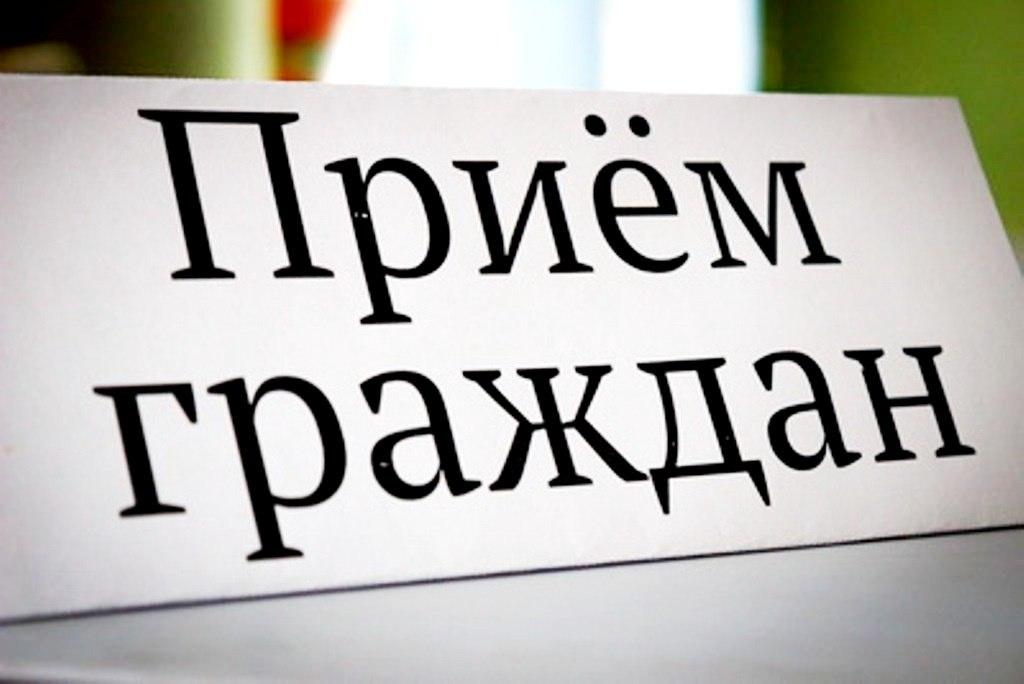 В администрации Хабаровска временно ограничен прием граждан