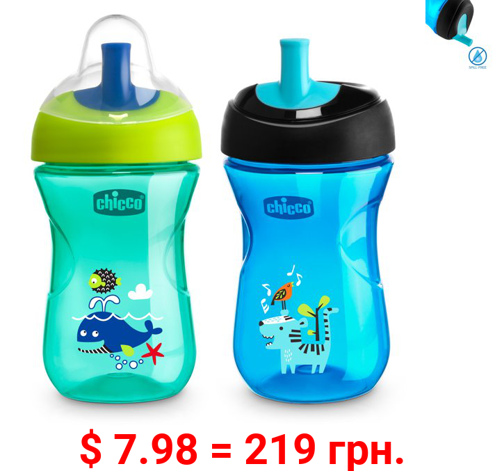 Chicco Sport Spout Trainer Sippy Cup Teal/Blue 9m+ 9oz (2pk)