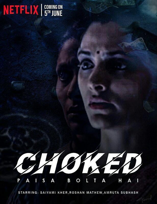 Free Download Choked: Paisa Bolta Hai Full Movie