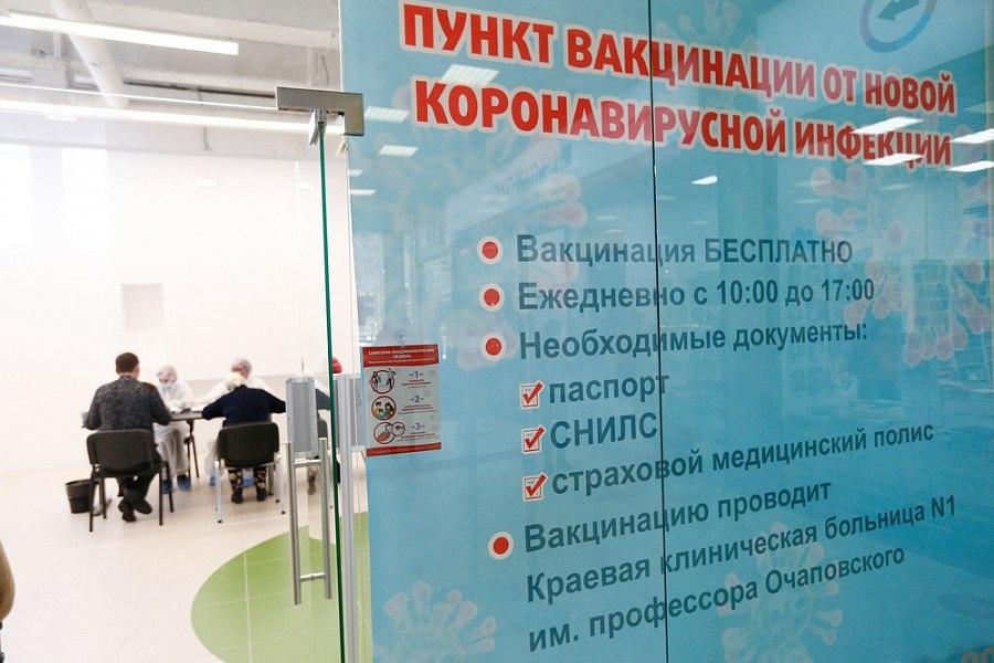 Еще один мобильный пункт вакцинации от коронавируса открылся в Хабаровске