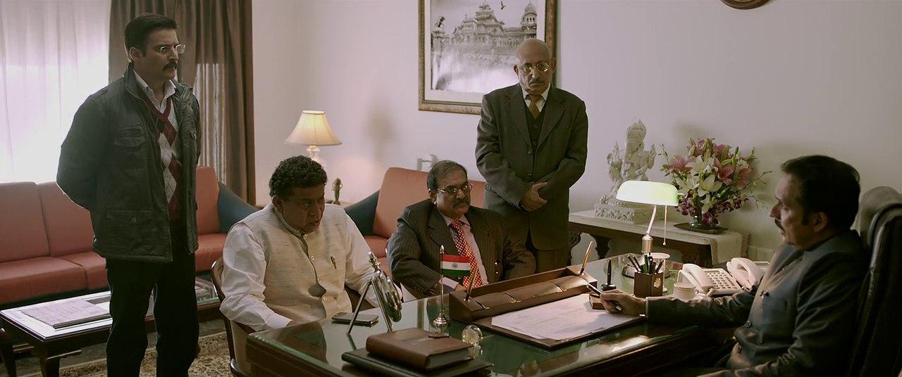 Movie Screenshot of Madaari
