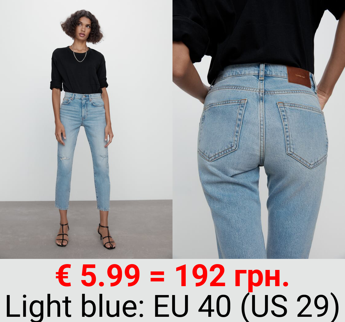 ZW THE NEW SLIM CROPPED JEANS