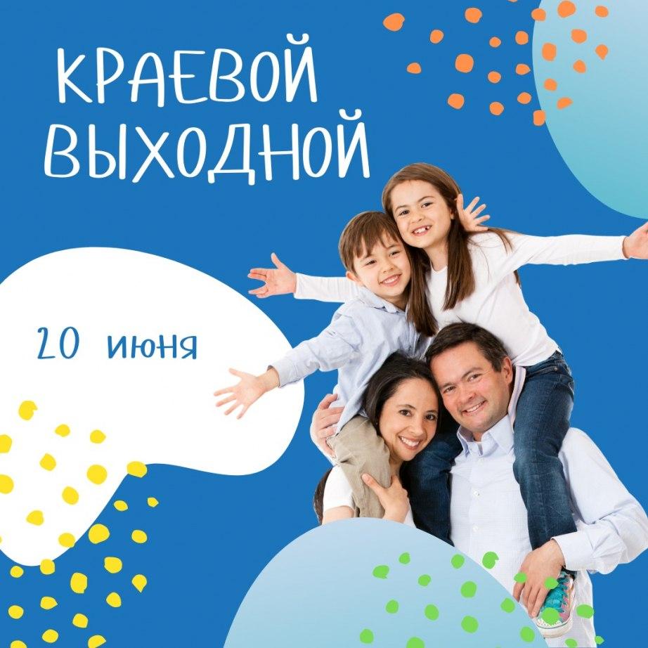Ярмарка вакансий 2021 проходит в Хабаровске
