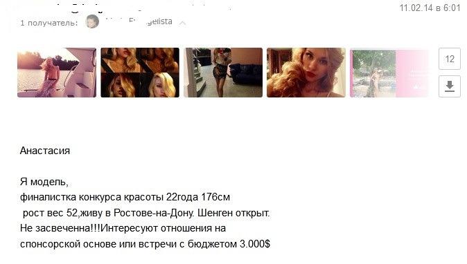 Анастасия Сиротинцева - Шкура поверила в себя 13