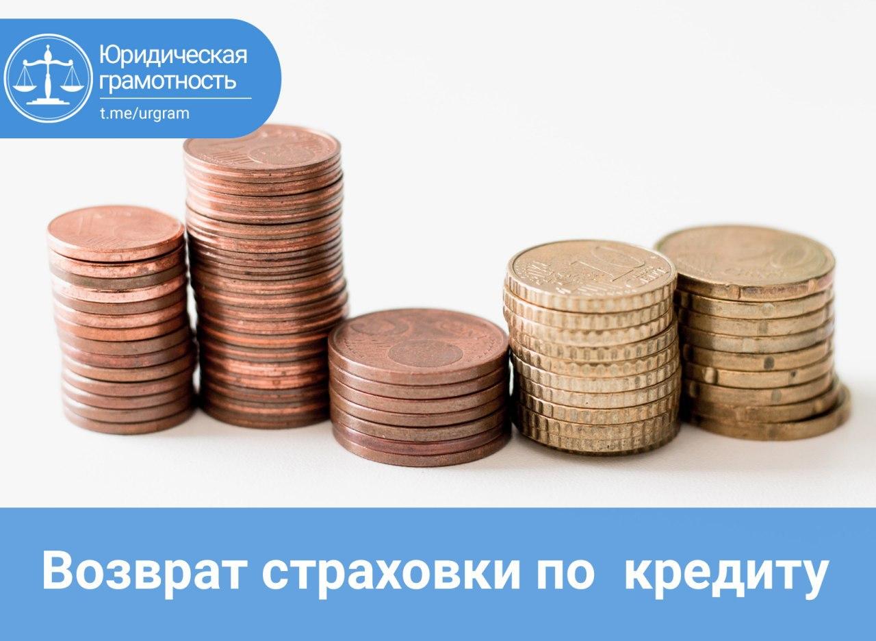 о потребительском кредите займе