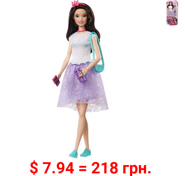 Barbie Princess Adventure Renee Doll (12-Inch) In Fashion And Accessories
