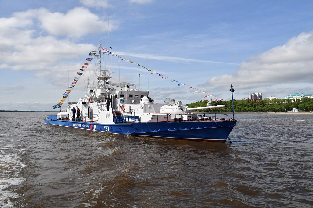 Пограничный сторожевой корабль «Хабаровск»