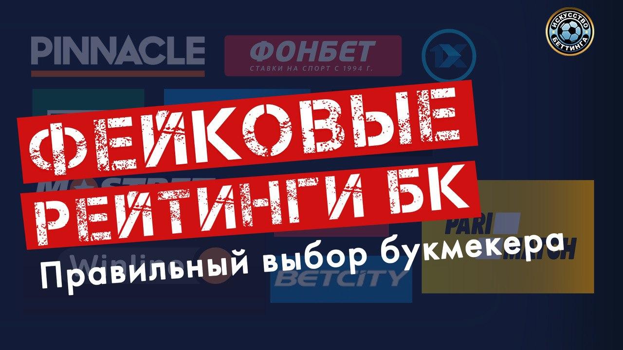 Ска хабаровск ахмат счет онлайн